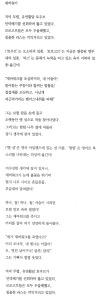 Jabberwocky en coreà. Fes clic per ampliar.