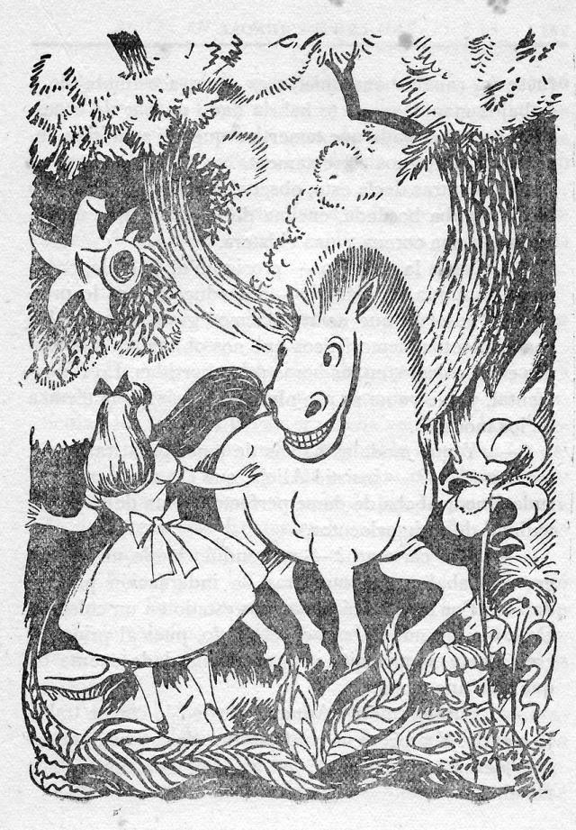 El Perfecte Cavall dibuixat per Fariñas per a la Colección Cadete de Mateu. Fitxa 17.